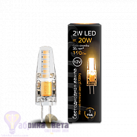 Лампа Gauss LED G4 12V 2W 190lm 2700K силикон 1/10/200