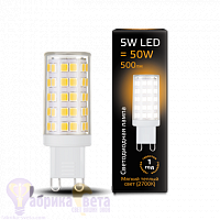 Лампа Gauss LED G9 AC185-265V 5W 500lm 2700K керамика 1/10/200