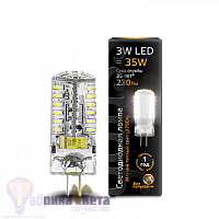 Лампа Gauss LED G4 AC150-265V 3W 230lm 2700K силикон 1/20/200