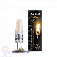 Лампа Gauss LED G4 AC220-240V 2W 190lm 2700K силикон 1/20/200