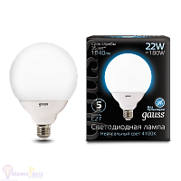 Лампа Gauss LED G125 E27 22W 1840lm 4100K 1/24