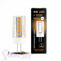 Лампа Gauss LED G4 12V 4W 400lm 2700K керамика 1/10/200