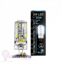 Лампа Gauss LED G4 12V 3W 240lm 4100K силикон 1/20/200
