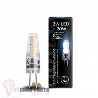 Лампа Gauss LED G4 AC220-240V 2W 200lm 4100K силикон 1/20/200