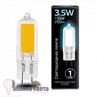 Лампа Gauss LED G4 AC220-240V 3.5W 260lm 4100K Glass 1/10/200