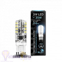 Лампа Gauss LED G9 AC150-265V 3W 240lm 4100K силикон 1/10/200