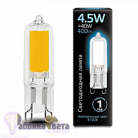 Лампа Gauss LED G9 AC220-240V 4.5W 400lm 4100K Glass 1/10/200