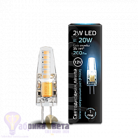 Лампа Gauss LED G4 12V 2W 200lm 4100K силикон 1/20/200
