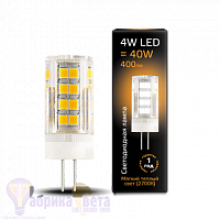 Лампа Gauss LED G4 AC185-265V 4W 400lm2700K керамика 1/10/200