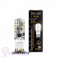 Лампа Gauss LED G9 AC150-265V 3W 230lm 2700K силикон 1/20/200