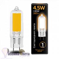 Лампа Gauss LED G4 AC220-240V 4.5W 380lm 3000K Glass 1/10/200