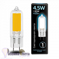 Лампа Gauss LED G4 AC220-240V 4.5W 400lm4100K Glass 1/10/200